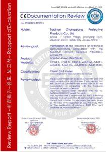Защитный Костюм Многоразовый  ( Аналог Tyvek ) Class-3 HENGLU